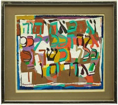 Rare Abstract Judaica Hebrew Calligraphy Modernist Painting