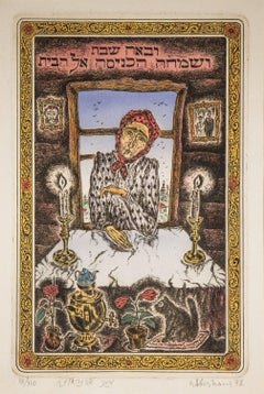 """""""Shabbat Comes and Joy Fills the House"""" Post Soviet Judaica Etching Hand Colored"""