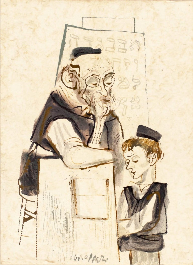 Judaica Painting Bar Mitzvah Boy, Cheder Lessons - White Figurative Painting by William Gropper