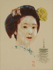 Portrait of a Geisha Girl, Pan American World Airways Advertisement