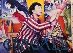 """Chagall"""