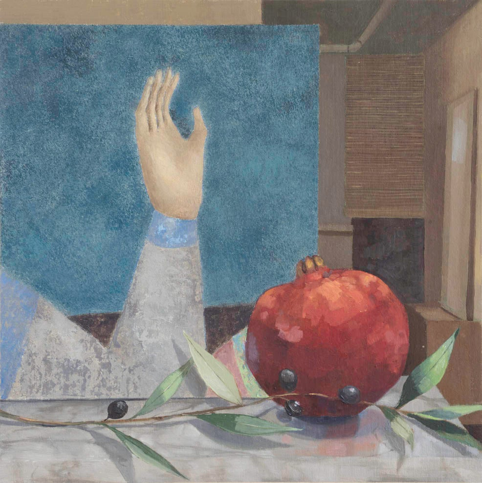 Hand, Olive, Pomegranate - Painting by Barbara Kassel