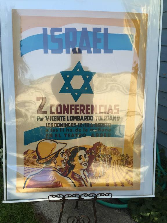 ISRAEL (1951 Mexican Homage Poster) For Sale 3