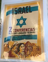 ISRAEL (1951 Mexican Homage Poster)