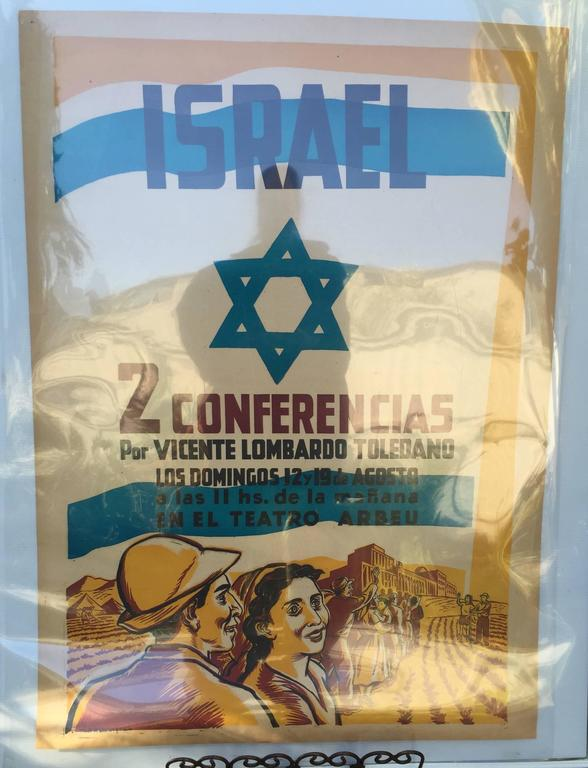 ISRAEL (1951 Mexican Homage Poster) For Sale 4