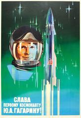 Original Russian 1961 Soviet Space Poster - Glory To The First Cosmonaut Gagarin