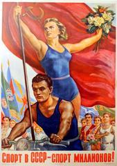 Original Vintage Soviet Propaganda Poster: Sport In The USSR - Sport Of Millions