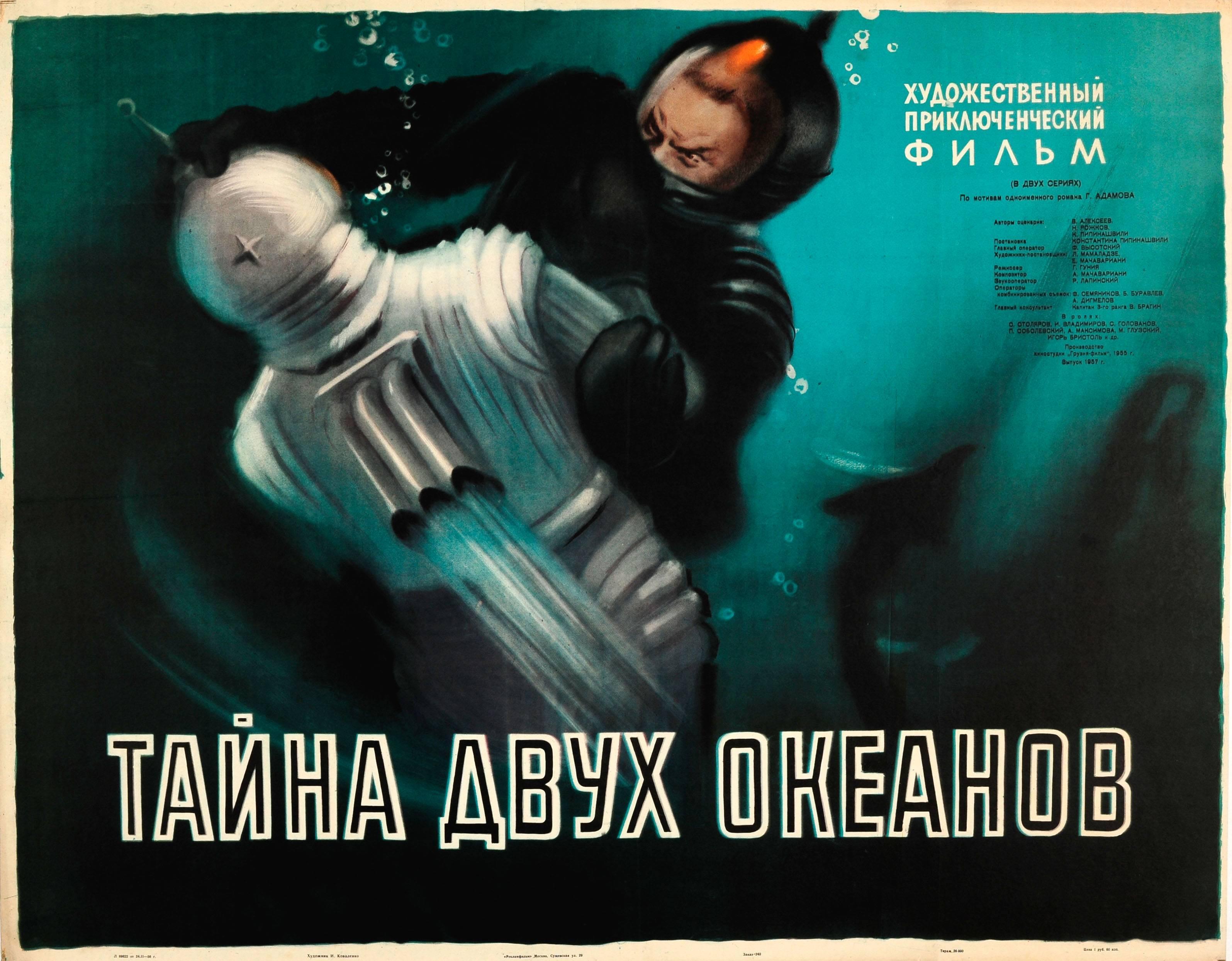 Original Vintage Soviet Science Fiction Movie Poster - The Secret Of Two Oceans