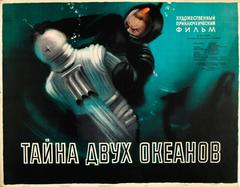 Original Vintage Soviet Science Fiction Movie Poster - The Secret Of Two Oceans
