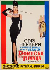 Original Vintage Movie Poster For Breakfast At Tiffany's Starring Audrey Hepburn