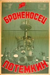 Original Movie Poster For The 1950 Rerelease Of Eisenstein's Battleship Potemkin