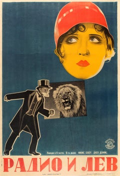 Original Constructivist Design Soviet Movie Poster For Radio And Lion No Control