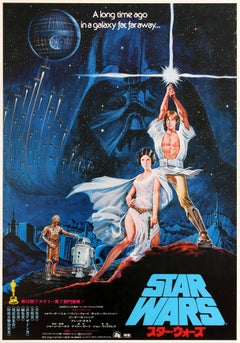 Original Vintage Japanese Release Movie Poster For The Sci-Fi Film Star Wars