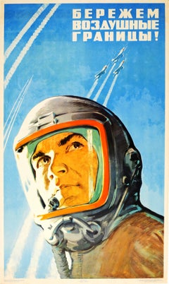 "Original Vintage Soviet Propaganda Poster ""We Guard The Air Borders!"" USSR Pilot"