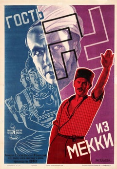 Original Constructivist Design Movie Poster For A Lost Film - Guest From Mecca