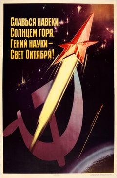 Original Vintage Soviet Space Exploration Poster - Genius Of Science Revolution