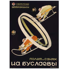 Original Vintage Russian Constructivist Advertising Poster Flying Sledges Circus