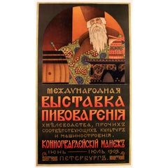 Rare Original Antique 1909 Russian Advertising Poster Beer and Brewery Industry