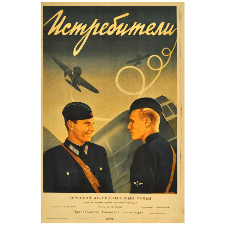 Unknown Print - Original Rare Movie Poster for a Film about the Soviet Air Force Fighter Pilots