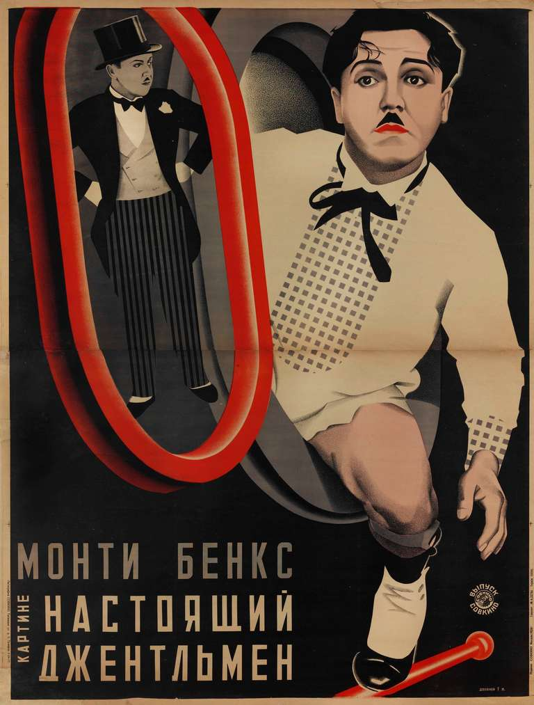 Rare Stenberg Brothers Constructivist Movie Poster Perfect Gentleman Monty Banks - Print by Stenberg Brothers