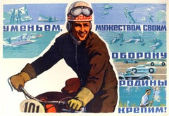 Original Vintage Soviet Sports Poster Featuring Car Racing, Parachute Jumping &c