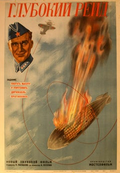 Original Vintage Soviet Propaganda Movie Poster Deep Raid Graf Zeppelin Airship
