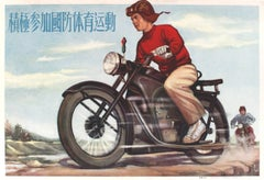 Original Vintage 1955 Chinese Motorcycle Sports Poster