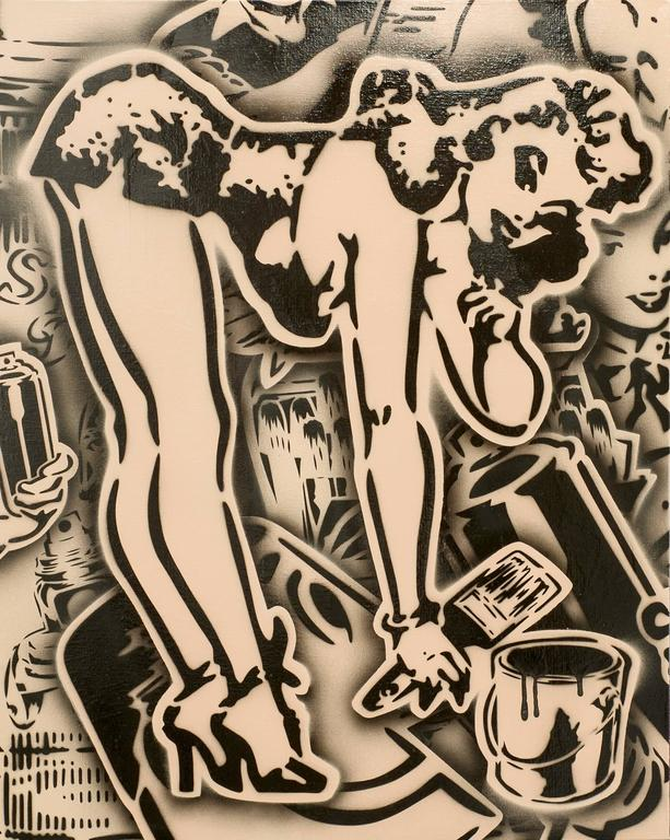 Vintage Art Ad (Cappuccino / Black), variant 1