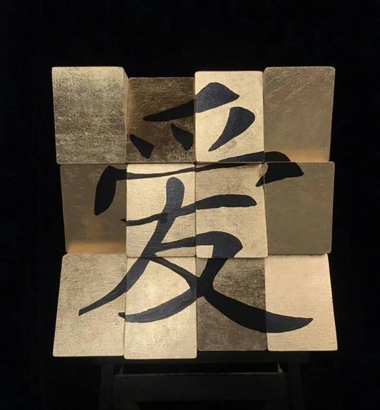 Love in China, Wooden Blocks, Acrylic Paint, Gold Leaf, Canvas,Original, Signed.
