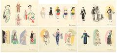 "Sonia Delaunay, ""Ses Peintures, Ses Objets, Ses Tissus Simultanes, Ses Modes"", c"