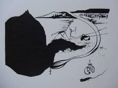 Yin Yang & Giraffe Afire - 1978