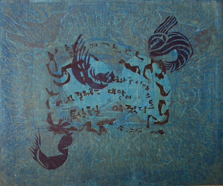 Lee Hang-Sung Figurative Print - Dance with Shrimps and Mermaids - Original handsigned woodcut - 1982
