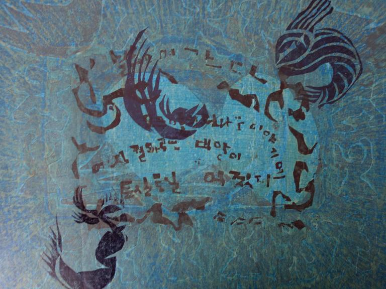 Dance with Shrimps and Mermaids - Original handsigned woodcut - 1982 - Print by Lee Hang-Sung