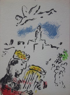 King David near Jerusalem - Original limited edition lithograph (invitation)