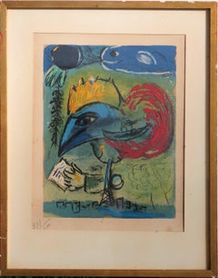 Rooster with the Eiffel Tower - Lithograph - 400 ex - 1952