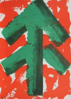 Sarajevo, Abstract Lithograph by Howard Hodgkin