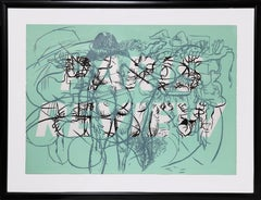 Paris Review, Large Framed Screenprint by David Salle