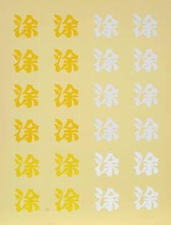 Chryssa - Chinatown Portfolio II, Image 2