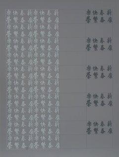 Chinatown Portfolio II, Image 6