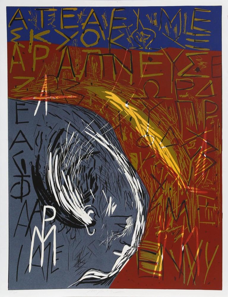 Large Abstract Screenprint by Mimmo Paladino