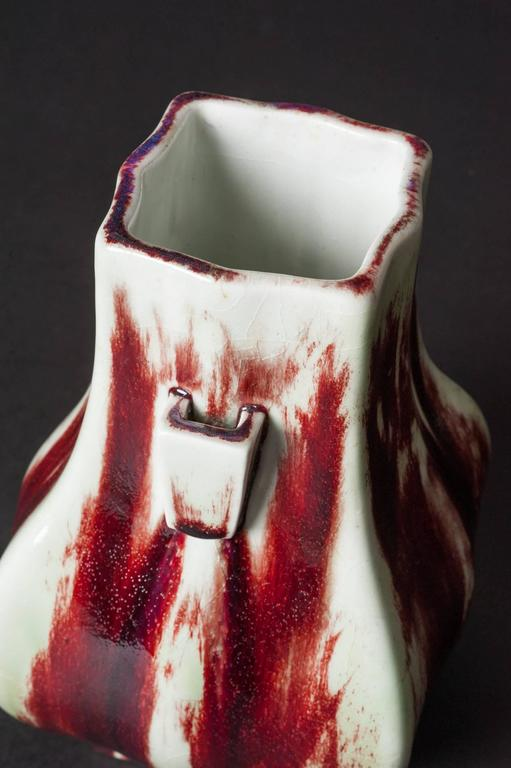 Blood Red Hu Vase For Sale 1