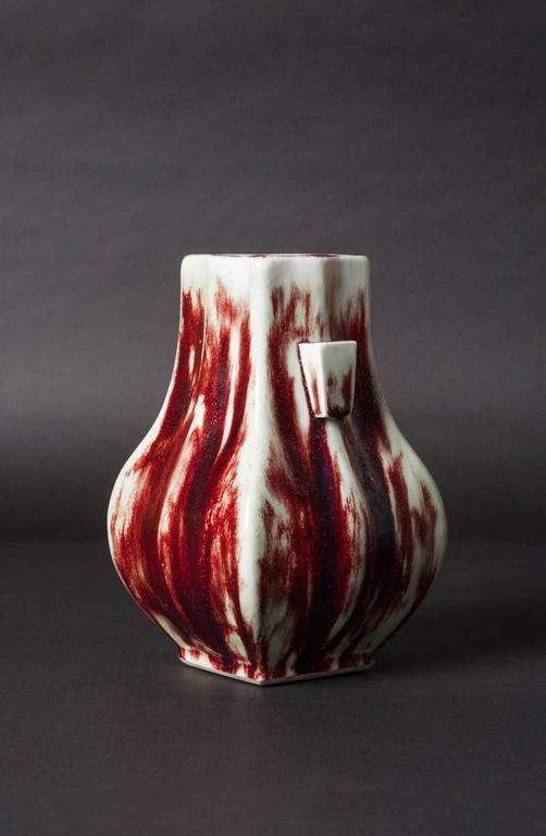 Blood Red Hu Vase - Art by Ernest Chaplet