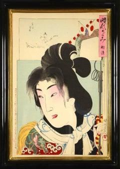 Yoshu Chikanobu, Mirror of the Ages, woodcut prints, 1896-98, signed