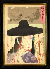 A Pair of Bust Portraits of Beauties - Jidai Kagami (Mirror of the Ages).