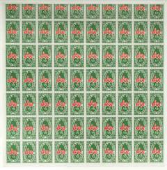 S & H Green Stamps, 1965
