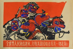 Red Army/Rainbow Army - Painting on Antique Chinese Poster by Jeffrey Hargrave