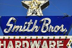 Smith Brothers Hardware -- Original Oil Painting