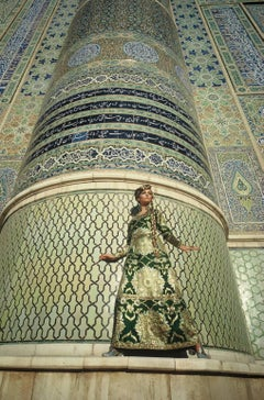 Afghanistan: The Great Mosque at Herat