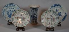 Chinese Ceramic Collection