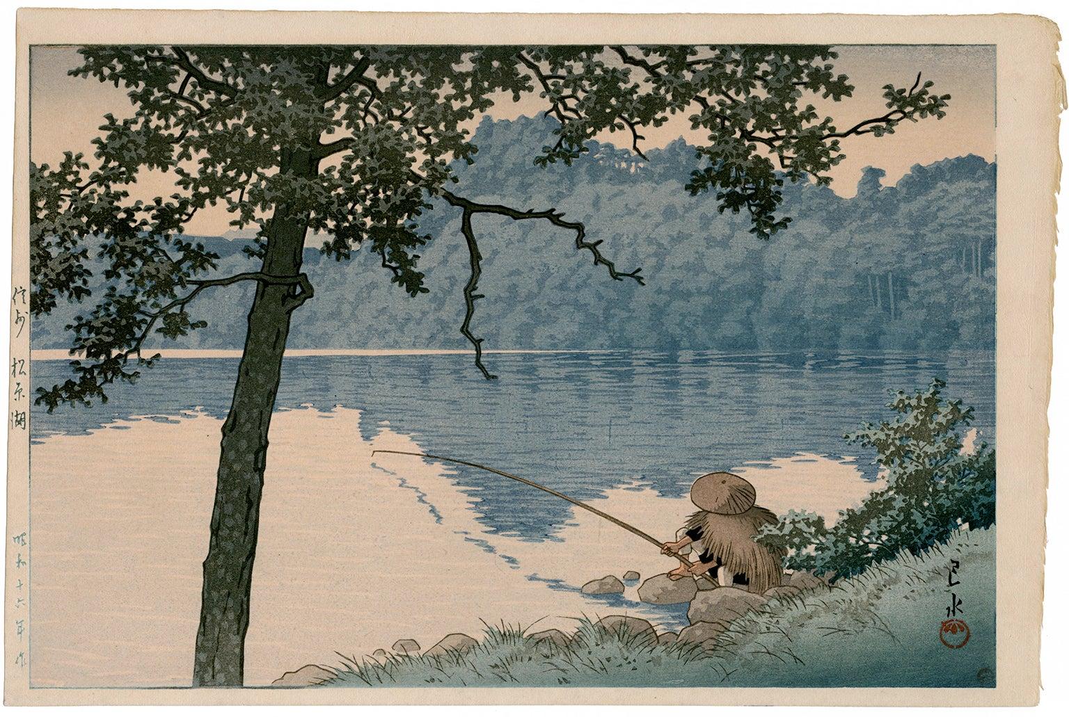 Kawase Hasui - Shinshu Matsubarako (Lake Matsubara, Shinshu) For Sale at  1stDibs